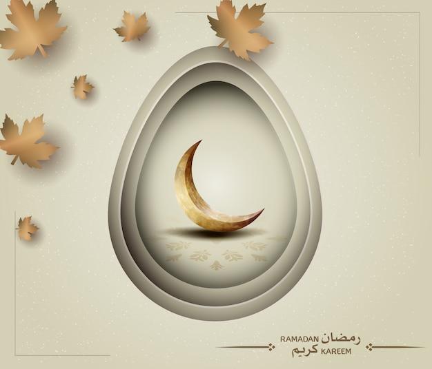 Carta di modello islamico ramadan kareem saluto