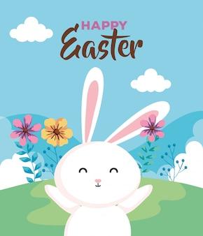 Carta di pasqua felice con coniglio nel paesaggio