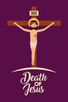 Carta di religione di catholicism di gesù