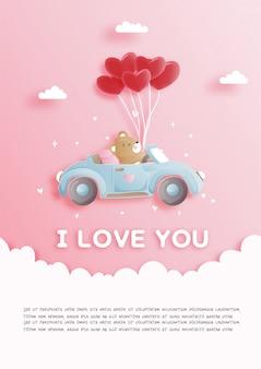 Carta di san valentino con tenero orsacchiotto in sella a una macchina e palloncini a cuore in stile taglio carta