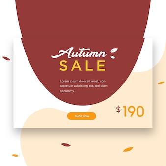 Carta di vendita autunno buono