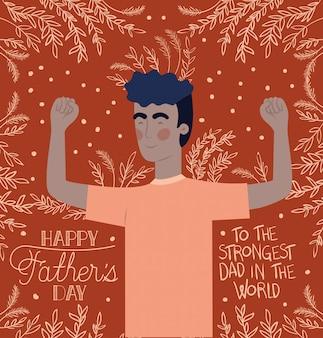 Carta felice di festa del papà con la decorazione della pianta delle foglie e del papà