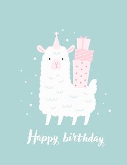 Carta infantile di buon compleanno, modello di poster con pecora di agnello carino e scatole regalo