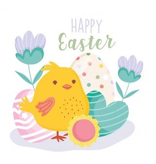 Carta sveglia della decorazione dei fiori dell'uovo del cuore del pollo di pasqua felice