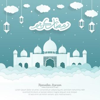 Carta tagliata sfondo ramadan kareem