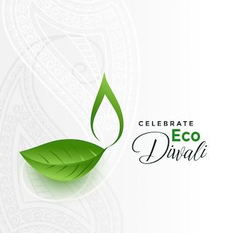 Carta verde felice di concetto di diwali di eco