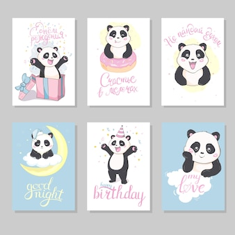 Carte disegnate a mano carine