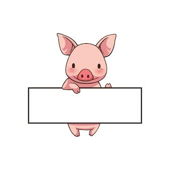 Cartello piccolo porcellino