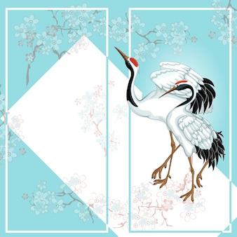 Cartolina con gru e sakura in stile giapponese.