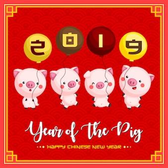 Cartolina d'auguri di capodanno cinese anno nuovo maiale