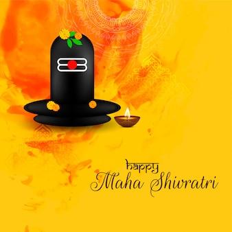 Cartolina d'auguri astratta di maha shivratri con l'idolo di linga di shiv