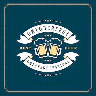 Cartolina d'auguri d'annata di celebrazione di festival della birra di oktoberfest