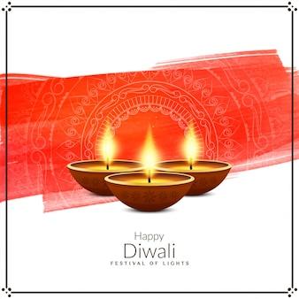 Cartolina d'auguri decorativa di diwali felice alla moda astratta