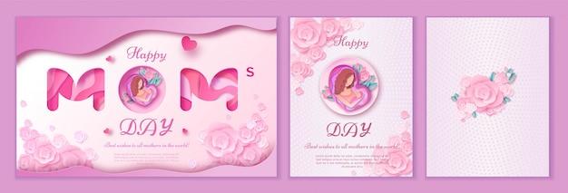 Cartolina d'auguri di arte della carta di origami di festa della mamma