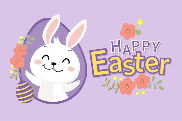 Cartolina d'auguri di buona pasqua con coniglietto bianco carino e uova.