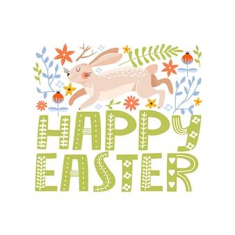 Cartolina d'auguri di buona pasqua con coniglietto carino, fiori, foglie e scritte.