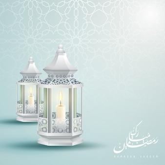 Cartolina d'auguri di calligrafia araba di ramadan kareem