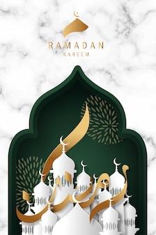 Cartolina d'auguri di calligrafia araba ramadan kareem. design islamico con luna d'oro traduzione del testo