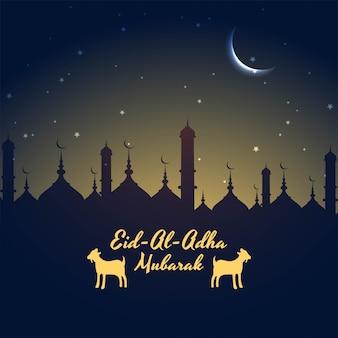Cartolina d'auguri di celebrazione di eid al adha