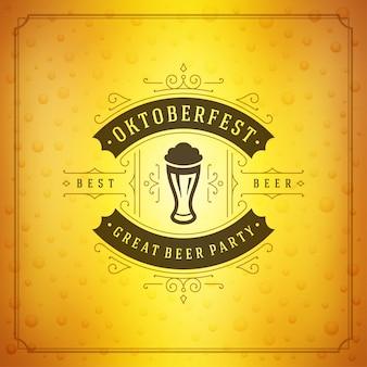 Cartolina d'auguri di celebrazione di festival della birra di oktoberfest dell'annata o fondo del manifesto e della birra