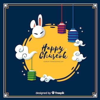 Cartolina d'auguri di chuseok con la luna piena