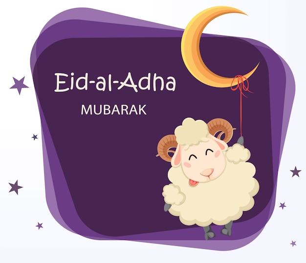 Cartolina d'auguri di eid al adha mubarak