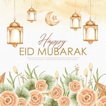 Cartolina d'auguri di eid mubarak acquerello con lanterna e fiori d'arancio e foglie verdi