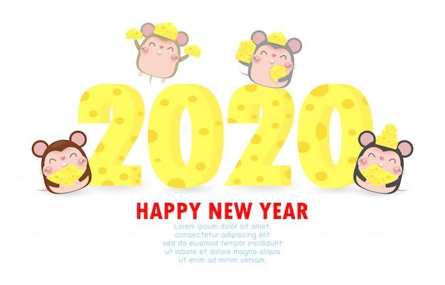 Cartolina d'auguri di felice anno nuovo 2020 con topo carino e formaggio