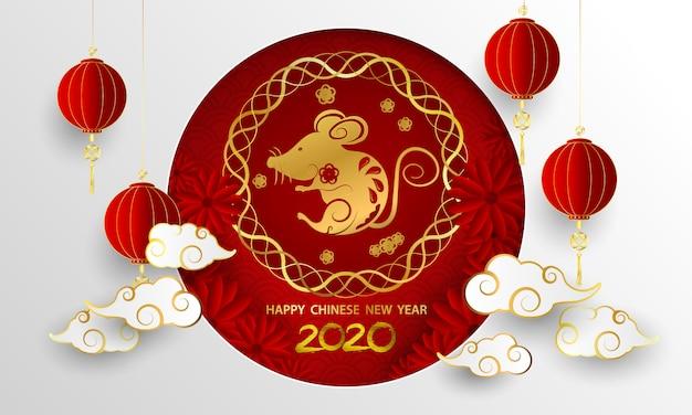 Cartolina d'auguri di felice anno nuovo cinese 2020 anno della grafica vettoriale rosso oro ratto