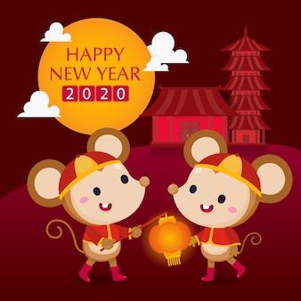 Cartolina d'auguri di felice anno nuovo cinese l'anno di