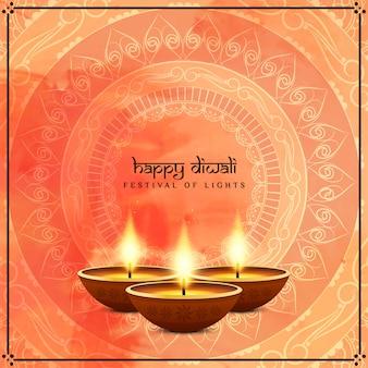 Cartolina d'auguri di felice diwali festival