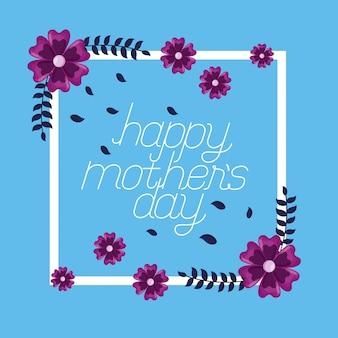 Cartolina d'auguri di felice festa della mamma