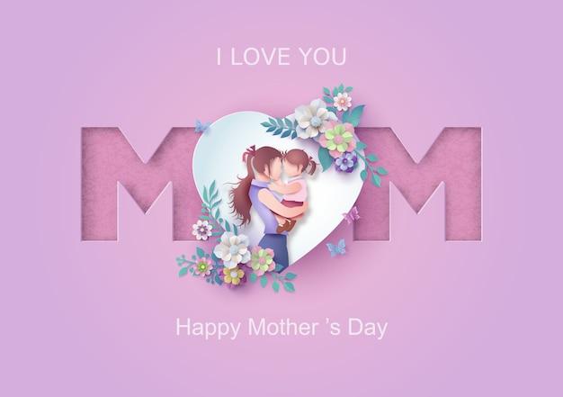 Cartolina d'auguri di felice festa della mamma.
