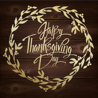 Cartolina d'auguri di felice giorno del ringraziamento