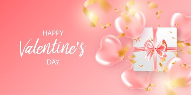 Cartolina d'auguri di felice giorno di san valentino con palloncini a forma di cuore e confezione regalo