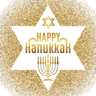 Cartolina d'auguri di felice hanukkah.