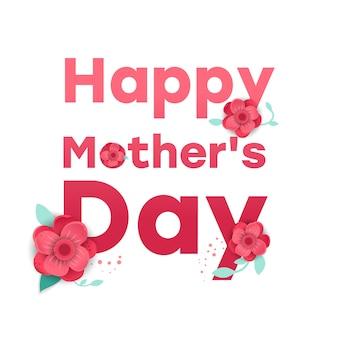 Cartolina d'auguri di festa della mamma con i fiori di origami del fiore