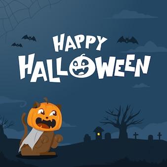 Cartolina d'auguri di halloween felice con jack o lantern cat