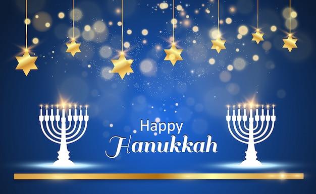 Cartolina d'auguri di hanukkah su un bellissimo sfondo con stelle di david e un candelabro israeliano.
