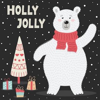 Cartolina d'auguri di holly jolly con un simpatico orso polare e un albero di natale.
