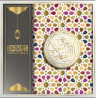 Cartolina d'auguri di ramadan kareem bella e calligrafia araba