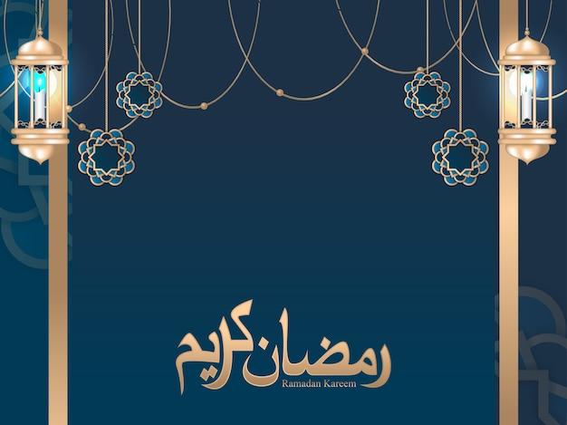Cartolina d'auguri di ramadan kareem e sfondo islamico