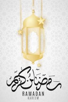 Cartolina d'auguri di ramadan kareem. lanterne dorate e stelle pendenti su uno sfondo chiaro con ornamento islamico.