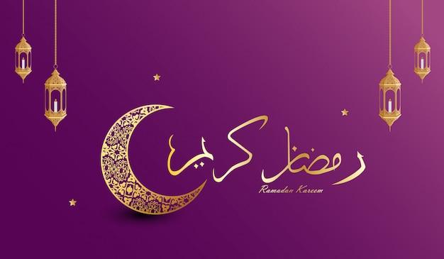 Cartolina d'auguri di ramadhan kareem con falce di luna e lanterna