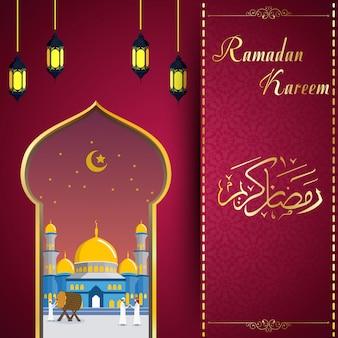Cartolina d'auguri di ramadhan kareem con la moschea