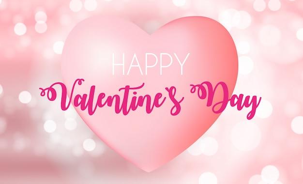 Cartolina d'auguri di san valentino felice