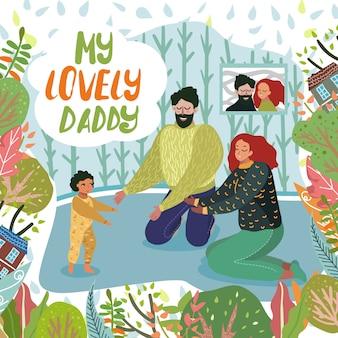 Cartolina d'auguri felice di padri, genitori e bambino