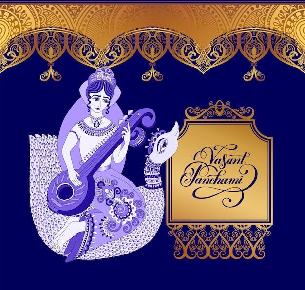 Cartolina d'auguri felice di pongal a vacanza invernale indiana del sud