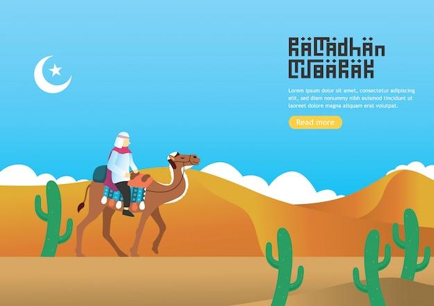 Cartolina d'auguri felice ramadan mubarak