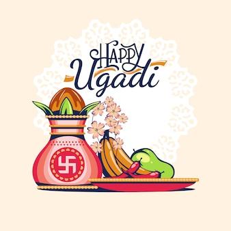 Cartolina d'auguri felice ugadi con kalash decorato
